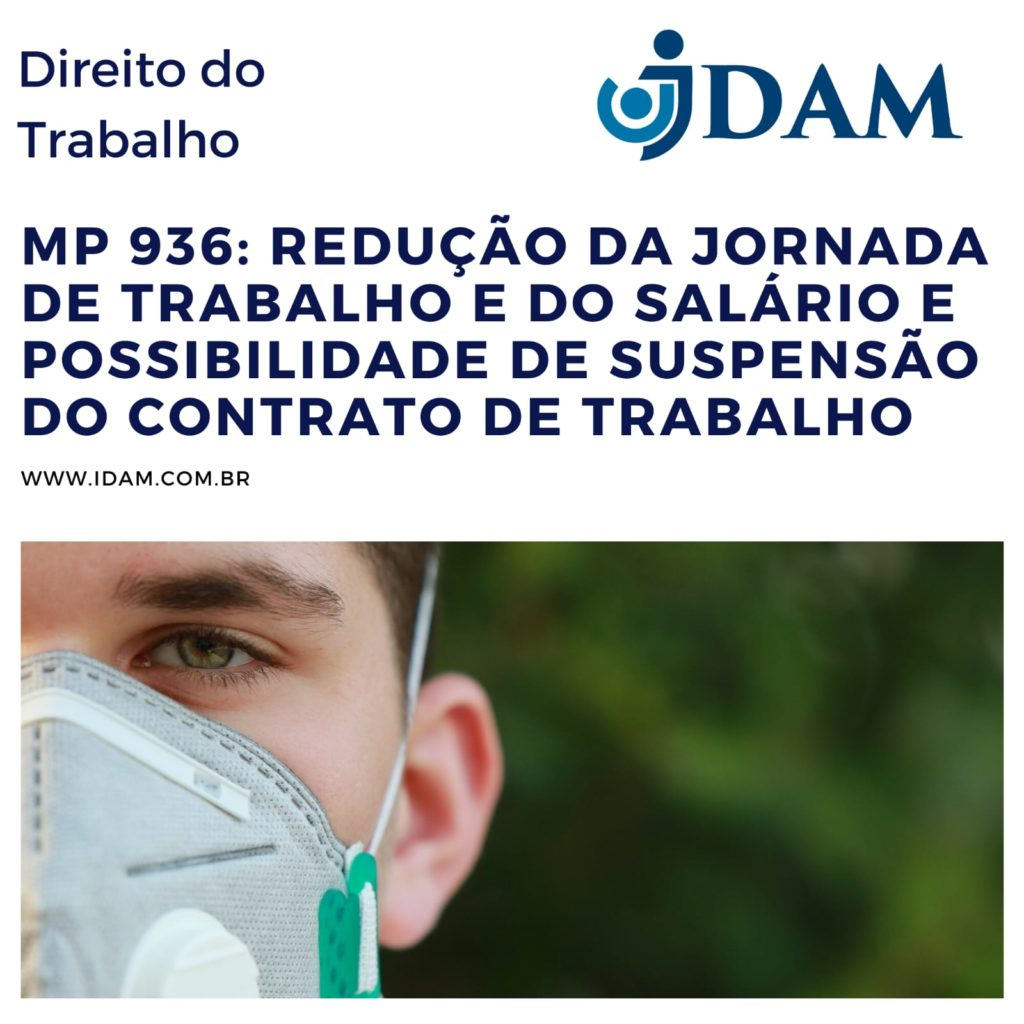 MP Nº 936 PROGRAMA EMERGENCIAL DE MANUTENÇÃO DO EMPREGO E DA RENDA